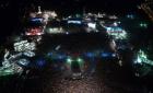 Концерти | Туристическа агенция Доорс Травел
